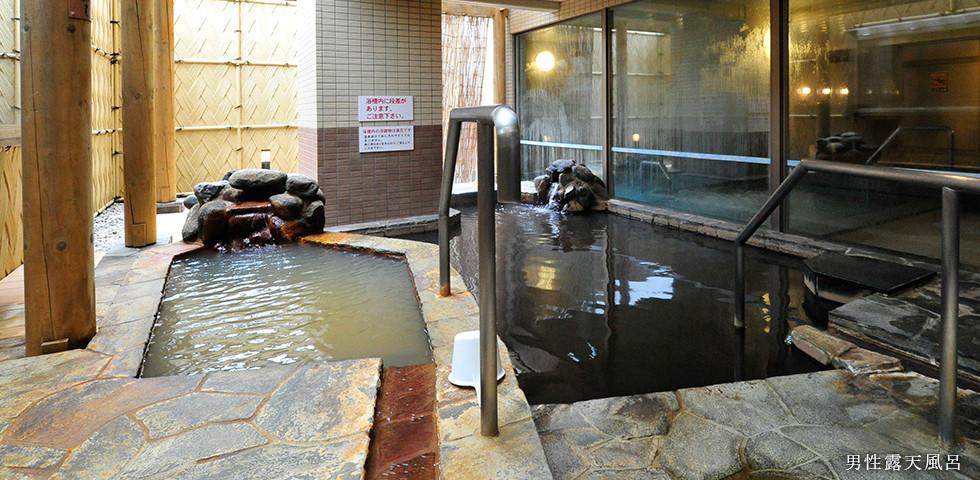 天然温泉 写真01