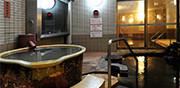天然温泉 写真01 サムネイル