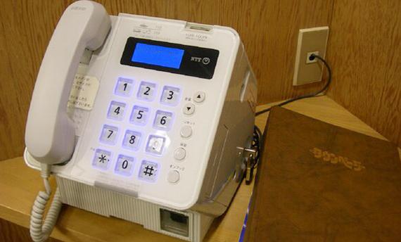 公衆電話(4F)