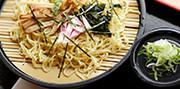 釧路パコの湯ラウンジ 写真02 サムネイル