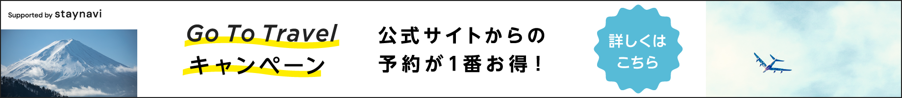 920-100_C@2x