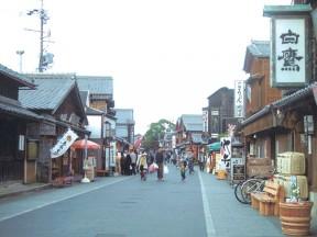 oharai02_1