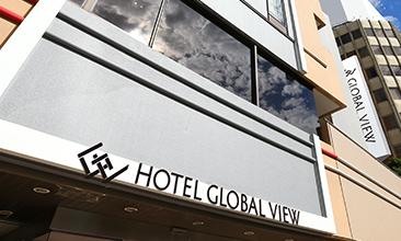ホテル グローバルビュー新潟(旧ラマダホテル新潟)