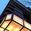 ホテル グローバルビュー八戸