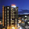 天然温泉 ホテルパコ函館別亭